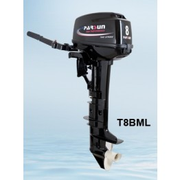 Outboard Engine - 2 Stroke 8hp
