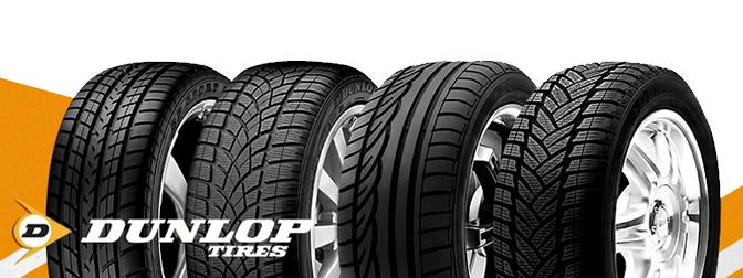 Dunlop-Banner21.jpg